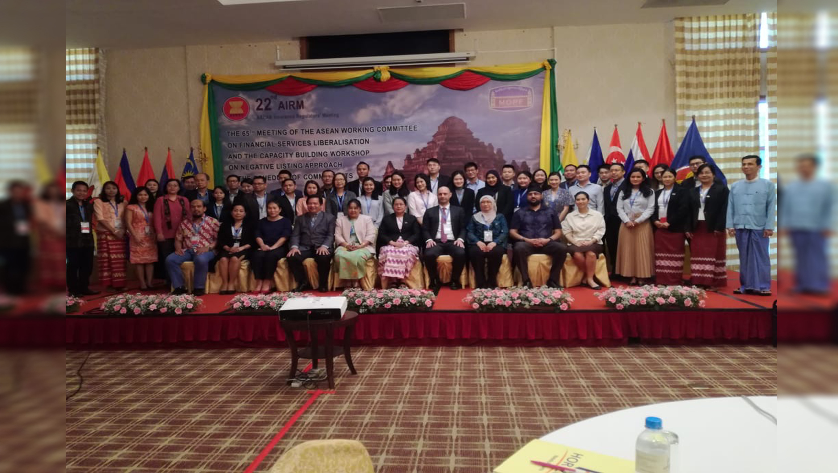 65th WC-FSL Meeting, 25 – 26 November 2019, Nay Pyi Taw, Myanmar